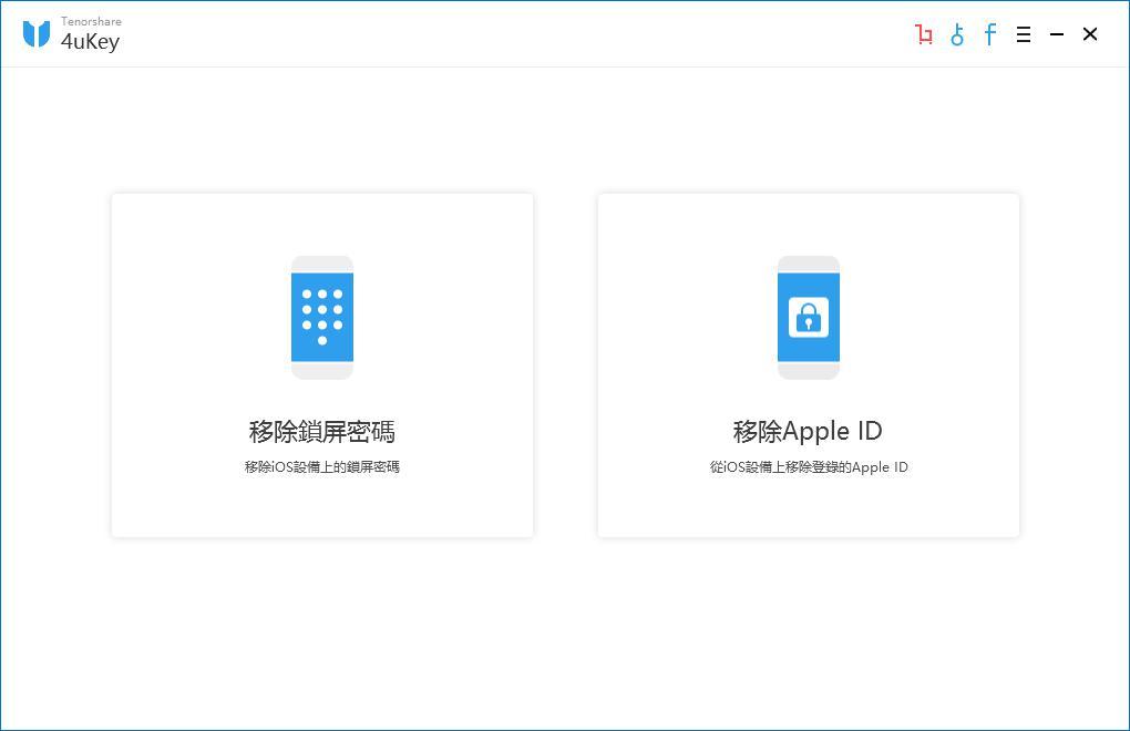 unlcok locked screen interface